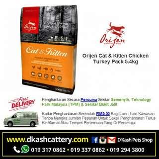 Orijen Cat & Kitten Chicken Turkey Pack 5.4kg