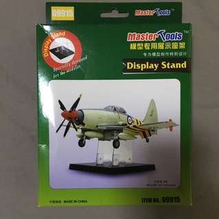 Airplane Display Stand 1/72