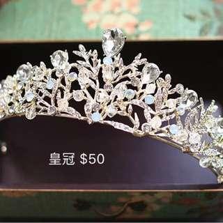 婚後物資 皇冠 結婚 飾物 頭飾 水晶 新娘