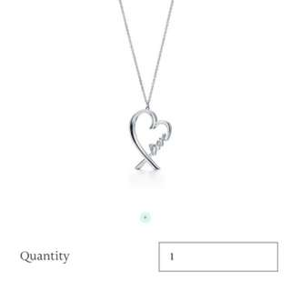 Paloma Picasso® Tiffany and Co. Loving Heart Love Pendant