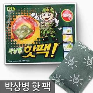 Korea Heat Pad (Good and Sustainable)