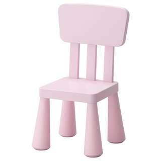IKEA MAMMIT淺粉紅色兒童椅子 板凳 戶外椅