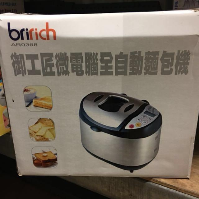 全智能麵包機(全新)