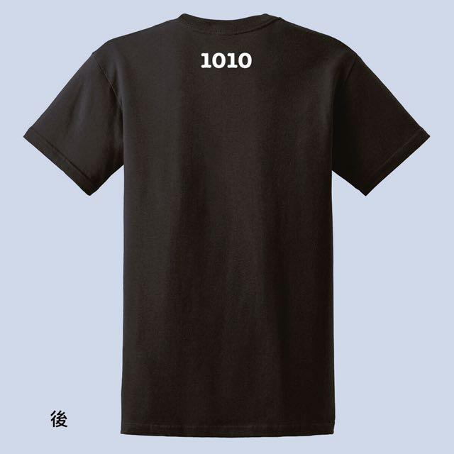 座右銘 T恤 黑T