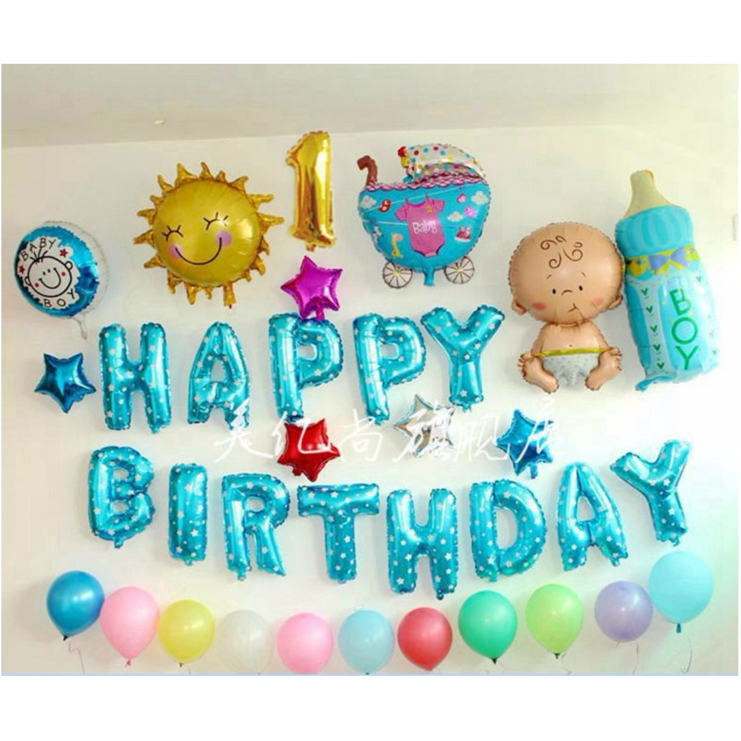 A1 Happy Birthday Baby Boy Party Decor Theme Set Everything Else