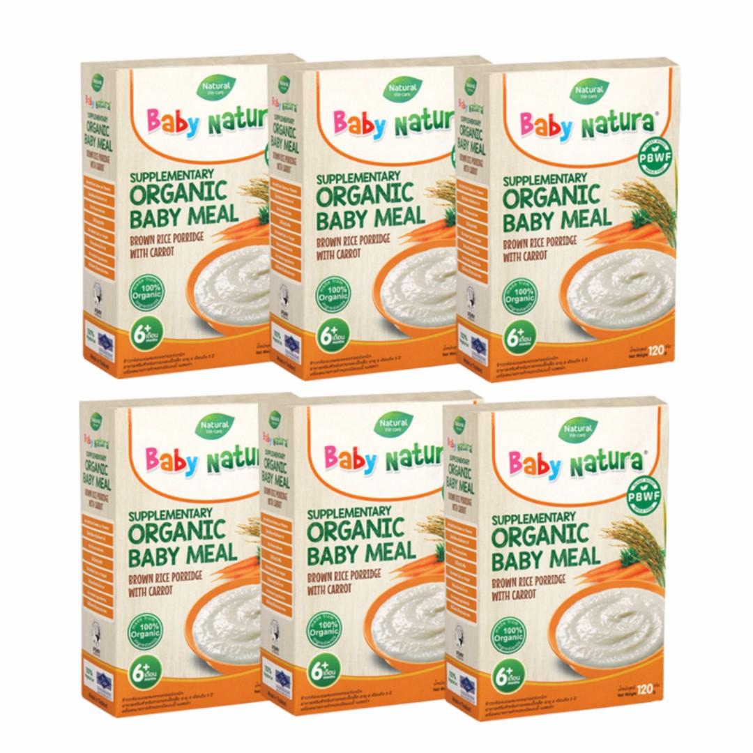 cc38f5b4fcf3d4 Baby Natura Organic Brown Rice Porridge - Carrot 6 Packs