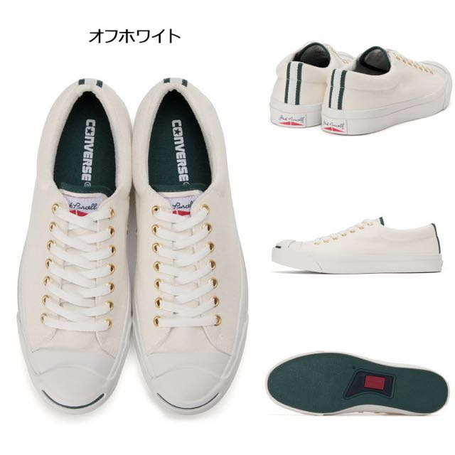 cdc88752d82 Converse Jack Purcell (JPN Green label edition)