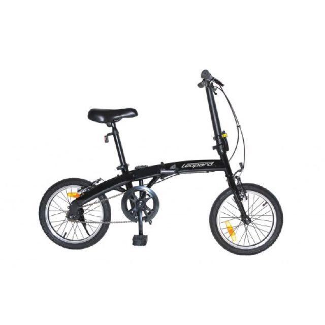 "Folding Bicycle Citynomad PRIM8103 16"""