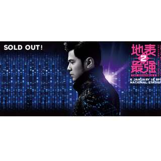 Jay Chou Concert Cat 1 selling at cost price