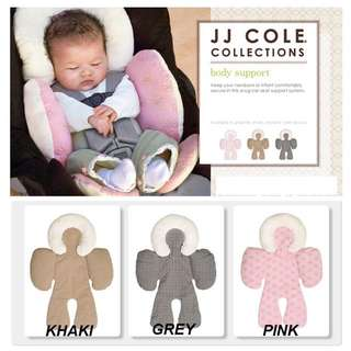 JJ Cole Head & Body Baby Car Seat Pillow Support