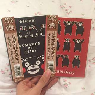 Kumamon 2018 A6 schedule book planner journal diary