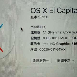 Mac Book Core m3銀