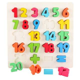 Wooden Chunky Number Puzzle