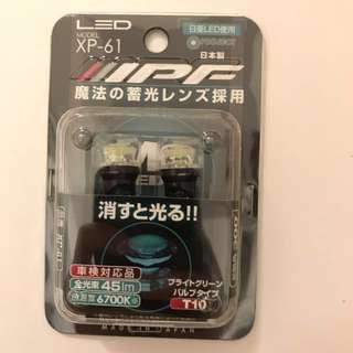 IPF 白光 LED 細燈/車牌燈 (T10)