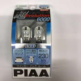 PIAA LED 倒車燈 (T16)