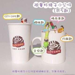 台灣7-11小杯緣子$188包平郵