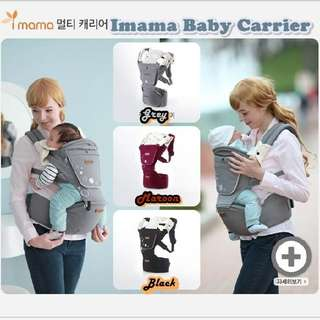 aIMAMA CARRIER