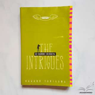 The Intrigues of Haruhi Suzumiya [Paperback Book]