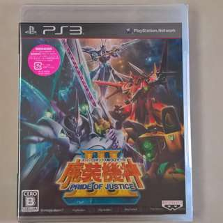 Super Robot Taisen OG Saga: Masou Kishin III - Pride of Justice (PS3) (Brand New Sealed)