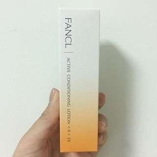 Fancl 修護系列肌底液 滋潤款