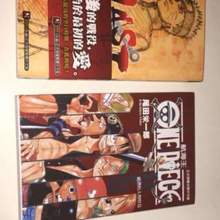 naruto and one piece books