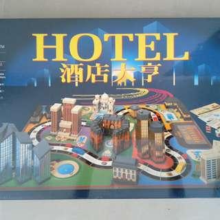 香港正版孩之寶Hasbro — 酒店大亨(全新未開) 絕版棋類遊戲