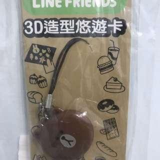 🚚 立體3D悠遊卡懶懶熊 拉拉熊 熊大