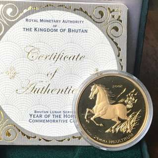 Bhutan Gold Proof Coin Limited Mintage