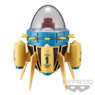WCF Banpresto DragonBall 龍珠超 時光機一盒