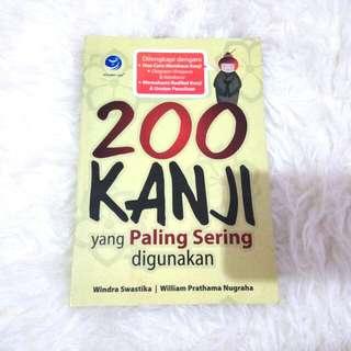 200 Kanji yang Paling Sering digunakan