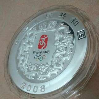 2008年第29届奧林匹克運動會公斤銀幣