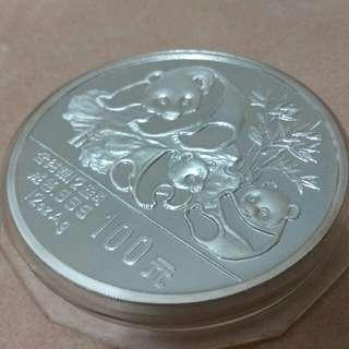 1989年熊貓12盎司銀幣