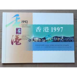 1992 & 1997 Hong Kong Definitive Stamps Album