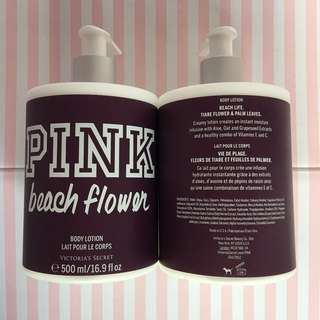VS Victoria's Secret PINK Body Lotion Beach Flower *LAST ONE*