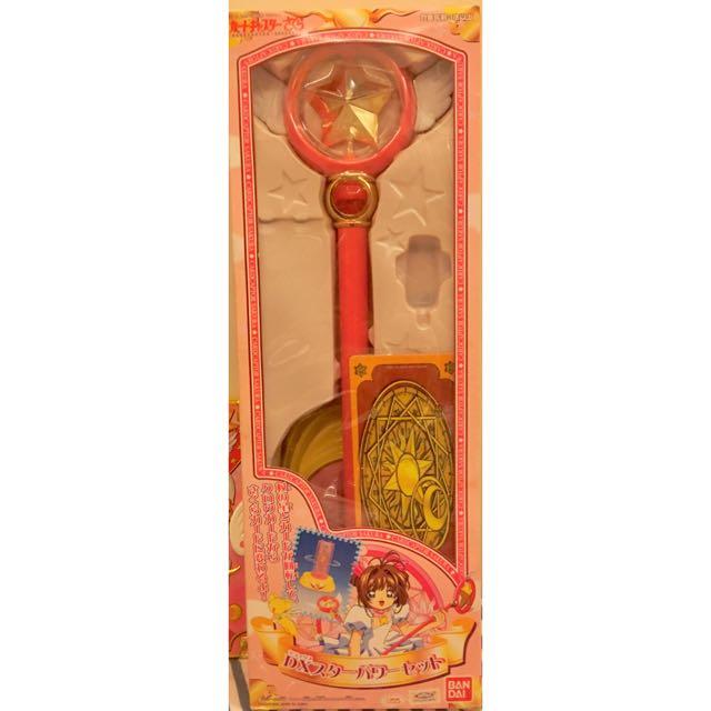 代購 萬代 庫洛魔法使 2000年DX版星之杖