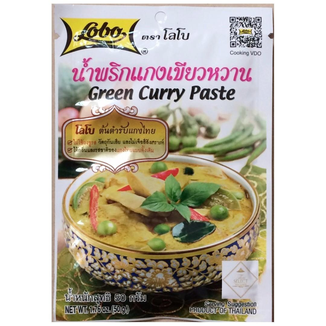 泰國 LOBO 綠咖哩 料理包 50g 泰國名產
