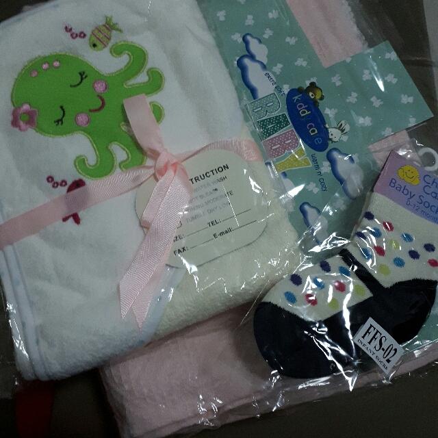 Baby Gift Bundle