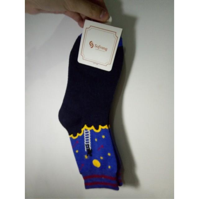 Catching Stars Navy Blue Korean Socks *unisex