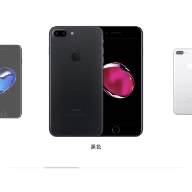 IPhone 7 Plus 128G 消光黑