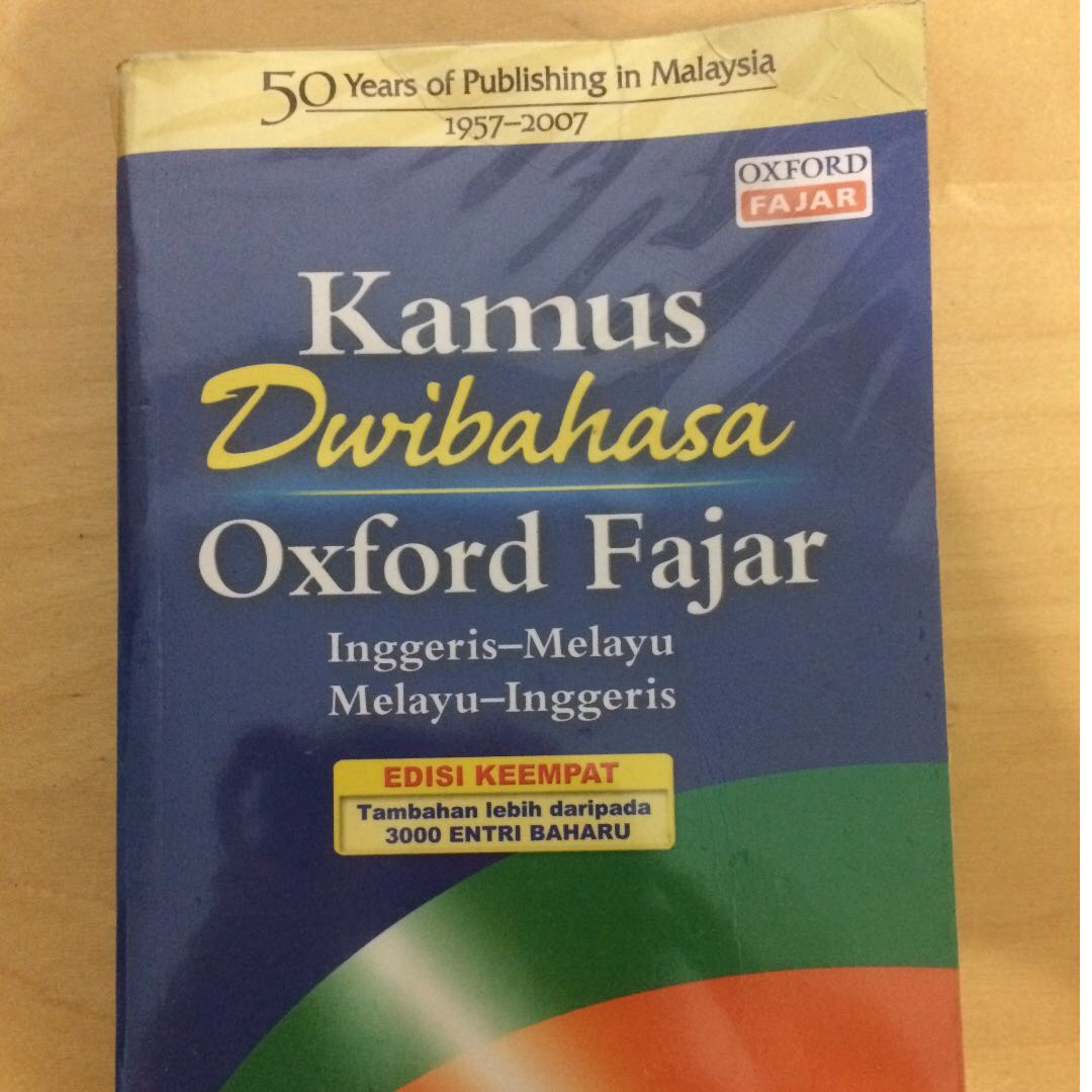 Kamus Dwibahasa Oxford Fajar English Melayu Dictionary Englishmalay Malayenglish Malay Books Stationery
