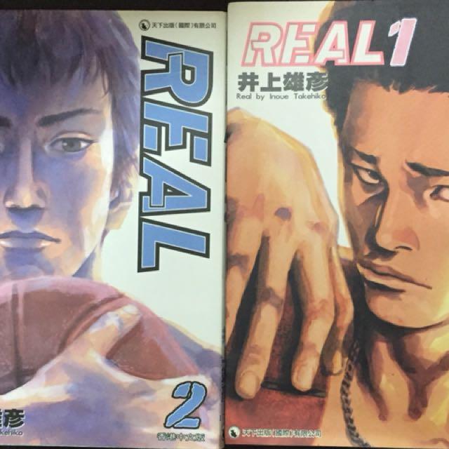 REAL (1-2期) 井上雄彦經典作品