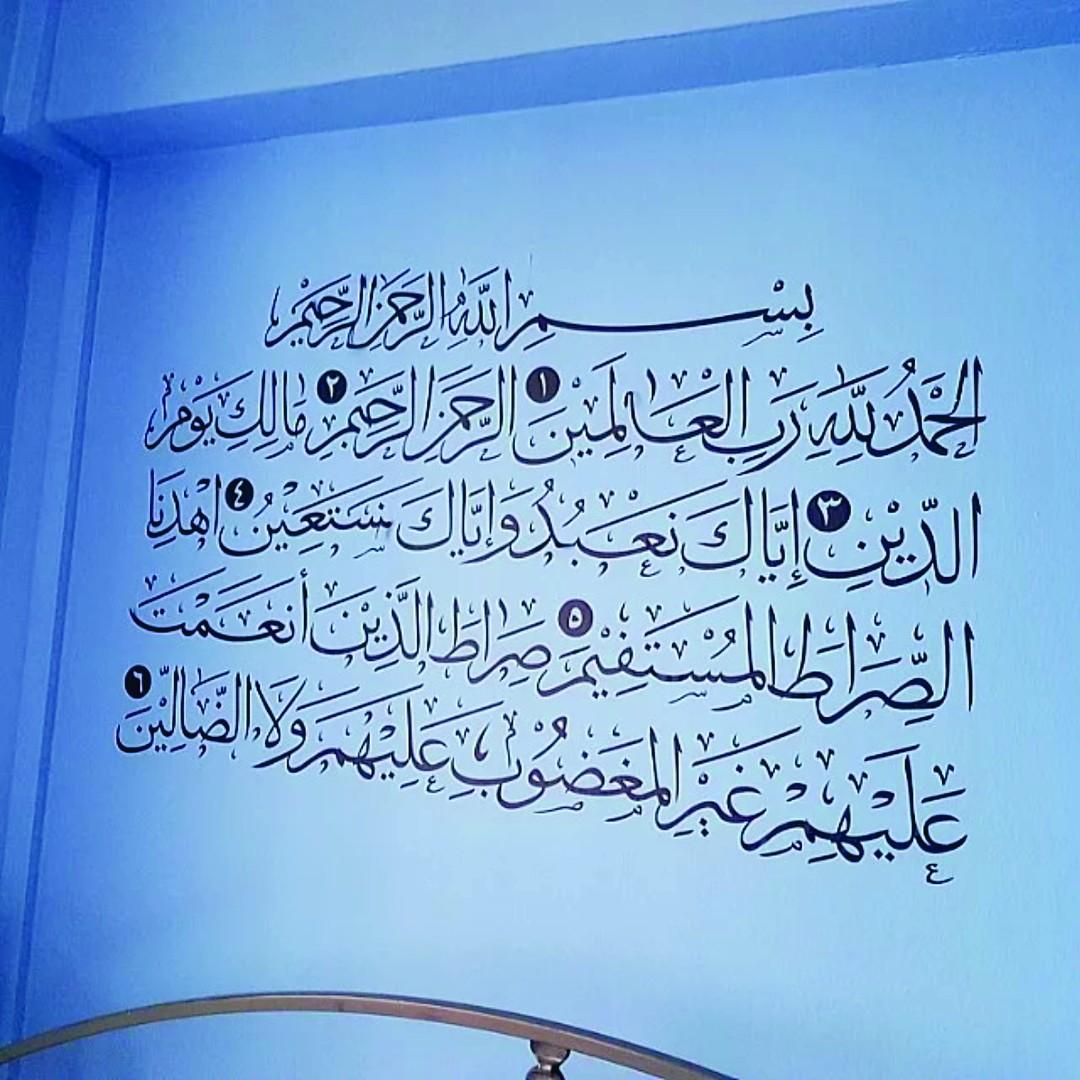 Image result for surah al fatihah