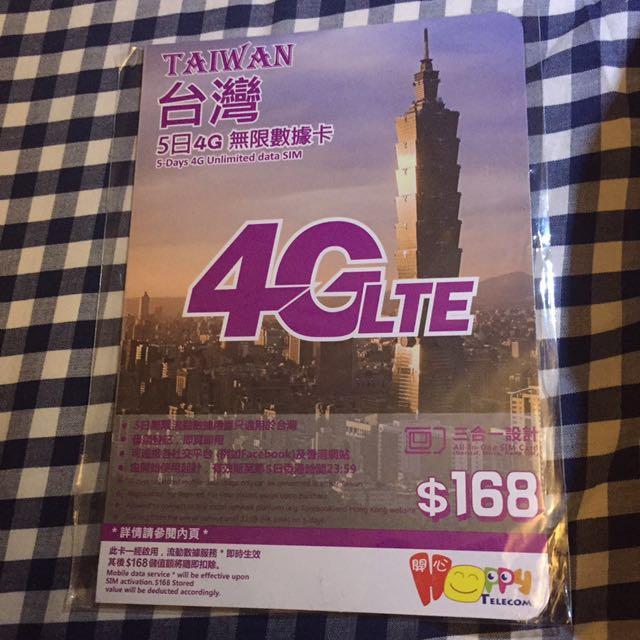 Taiwan 5 days 4G/LTE unlimited data prepaid SIM