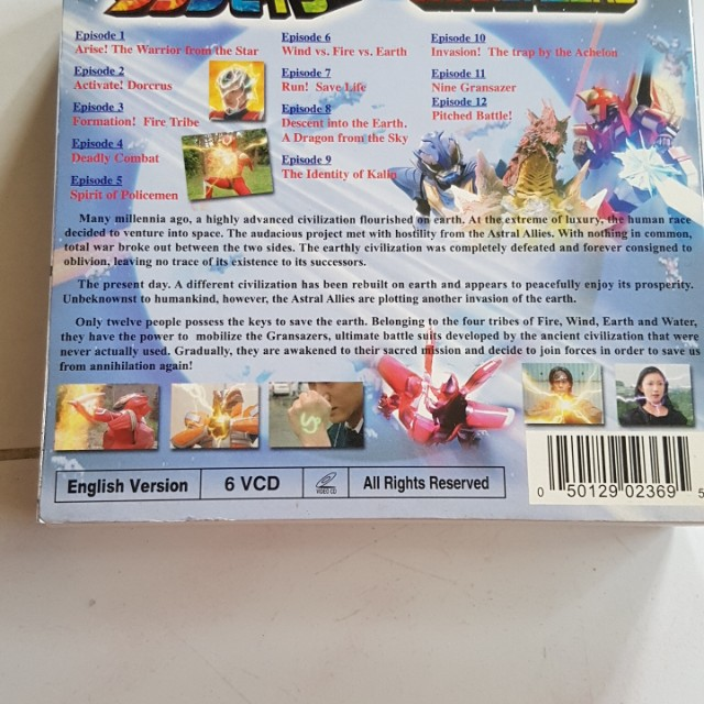 The Gransazers VCDs, Music & Media, CDs, DVDs & Other Media