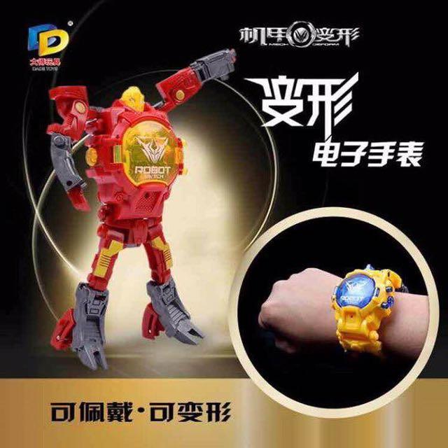 Toy watch (robot watch)