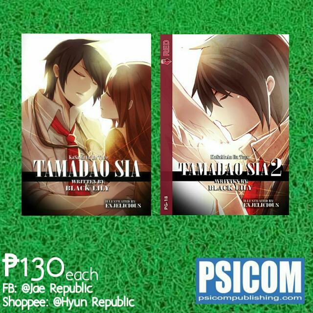 [Wattpad Books] Tamadao Sia Vol. 1&2