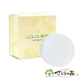 🚚 日本VCO椰油精粹嫩白洗顔皂