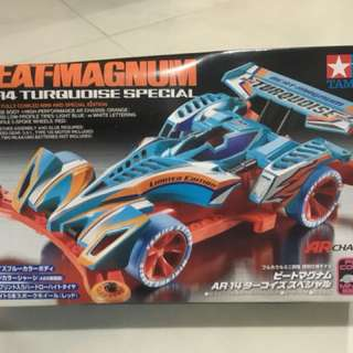 TAMIYA 田宮 四驅車 Beat-Magnum AR-14 Turquoise Special Mini 4WD Special Edition