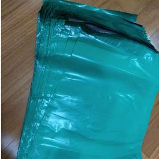 Postal Poly Mailers/Delivery Envelopes/ Standard Green / Size:25*30 + 4cm