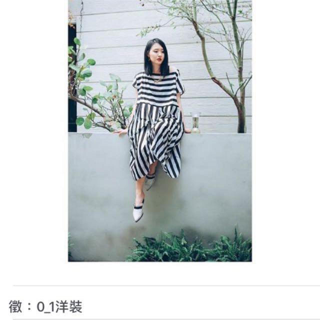 徵:0_1洋裝